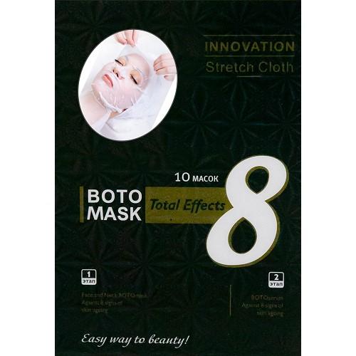 Antyaging maska 8 efektów-płat kolagenowy: twarz, podbródek, szyja,...
