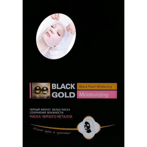 Maska z czarnym złotem rozjaśniająca-płat kolagenowy: twarz, podbródek,...