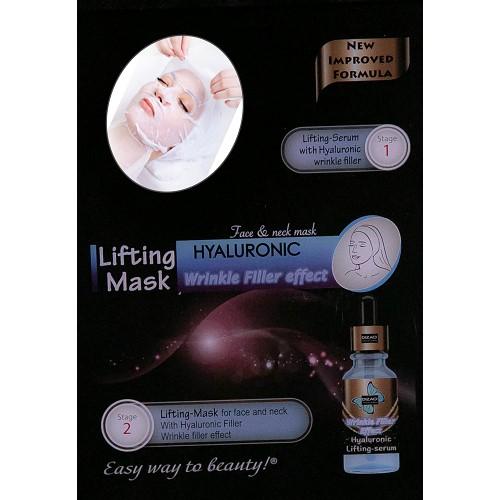 Maska z hialuronowym wypełniaczem-płat kolagenowy: twarz, podbródek, szyja,...