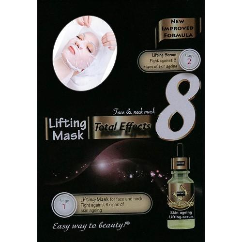 Lifting maska 8 efektów-płat kolagenowy: twarz, podbródek, szyja,...